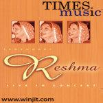Folk Hits of Reshma Lite screenshot 1/2