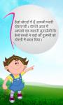 Hindi Kids Story Badi Dosti Choti dushmani screenshot 1/3
