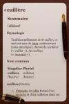 French Dictionary BigDict screenshot 1/1