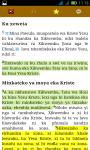 BIBELE - Bible in Tsonga screenshot 2/3