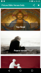 Picture Bible Verses Daily screenshot 1/6