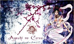 Ayashi no Ceres Wallpapers screenshot 6/6