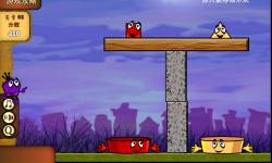 King Of Shapes screenshot 5/6
