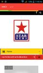 star messenger screenshot 1/4