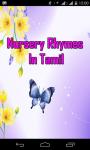 Nursery Rhymes in Tamil screenshot 1/6