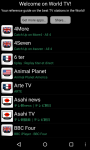 World TV - Android screenshot 1/3