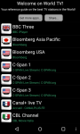 World TV - Android screenshot 2/3