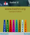 Bashni SE rus screenshot 1/1
