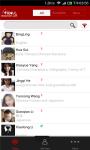 Chinaway screenshot 1/6
