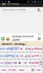 Malayalam Static Keypad IME screenshot 1/6