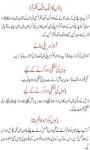 963 Hair care tips Urdu screenshot 1/6