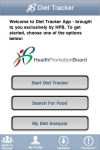 HPB DietTracker screenshot 1/1
