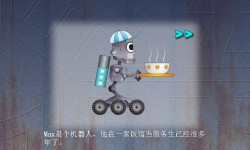 The Robot Escape screenshot 3/6