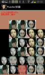 Sophie Puzzle 苏菲拼圖 screenshot 1/6