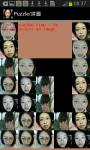 Sophie Puzzle 苏菲拼圖 screenshot 4/6