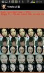 Sophie Puzzle 苏菲拼圖 screenshot 5/6