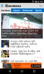 DivyaBhaskar screenshot 5/6