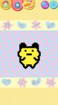 Tamagotchi Classic Gen1 special screenshot 4/5