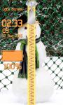 Zipper Lock Screen Snowman screenshot 4/6