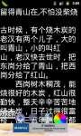 6 Plus Word Idiom Story screenshot 1/4