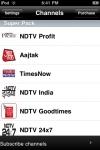 mundu TV - Geodesic Limited screenshot 1/1