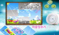 Baby learns natural seasons-korean screenshot 1/5
