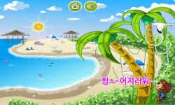 Baby learns natural seasons-korean screenshot 4/5