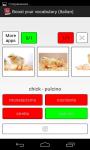 Boost your Italian vocabulary  screenshot 2/3