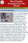 Most Popular Newspaper In The World screenshot 3/3