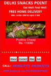 Delhi Snacks Point  screenshot 6/6