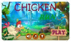 Chicken Run Jungle screenshot 1/5