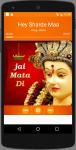 Jai Maata Di screenshot 5/6