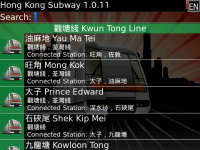 Hong Kong Subway screenshot 1/4