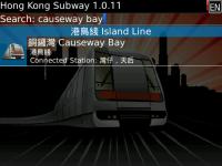 Hong Kong Subway screenshot 2/4