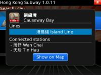 Hong Kong Subway screenshot 3/4
