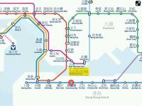 Hong Kong Subway screenshot 4/4
