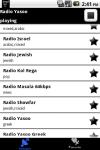 Israel Radio  Pro screenshot 2/3