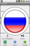 Russian Translator TransZilla  screenshot 2/2