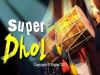 Super Dhol Free screenshot 1/6