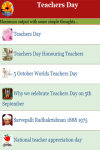 Teachers Day screenshot 2/3
