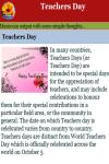 Teachers Day screenshot 3/3