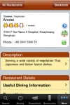 Bangkok Restaurant Finder screenshot 1/1