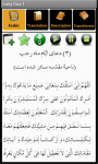 ShiaToolkit screenshot 2/3