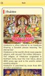 Hinduism For Kids screenshot 1/1