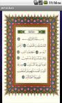 Quran Mojawad 2 screenshot 3/6