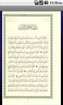 Quran Mojawad 2 screenshot 5/6