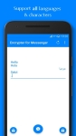 Encrypter for messenger screenshot 4/4