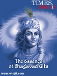 The Essence of Bhagavad Gita screenshot 1/3