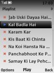 The Essence of Bhagavad Gita screenshot 2/3