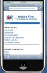 Whats On India Tv Guide App J2me screenshot 1/6